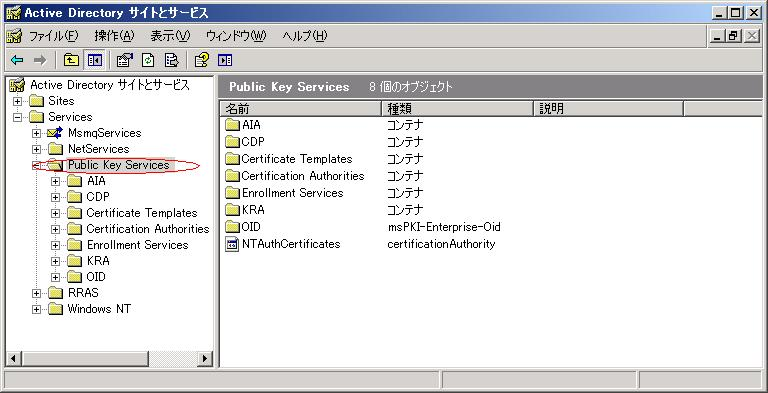 Active directory g yelopaper Images